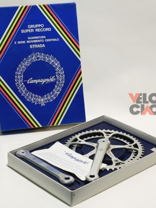 Campagnolo Super Record crank, final version