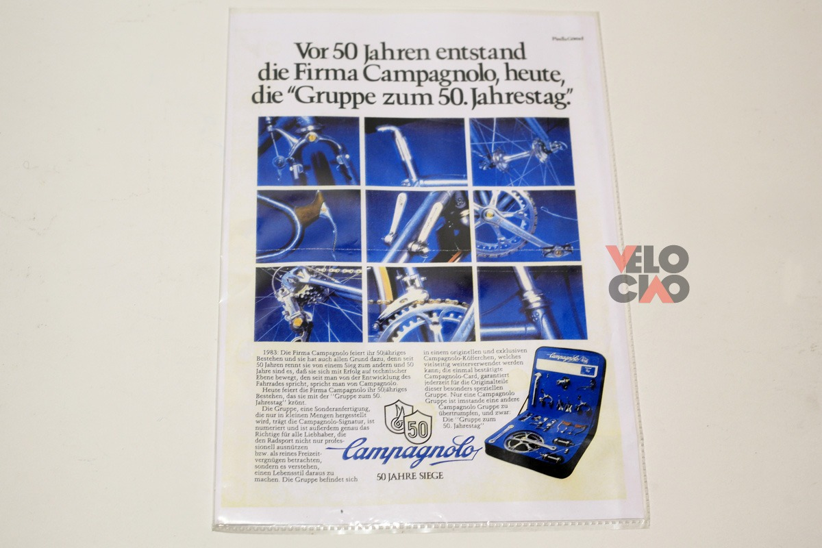 Campagnolo 50th Anniversary group #0777