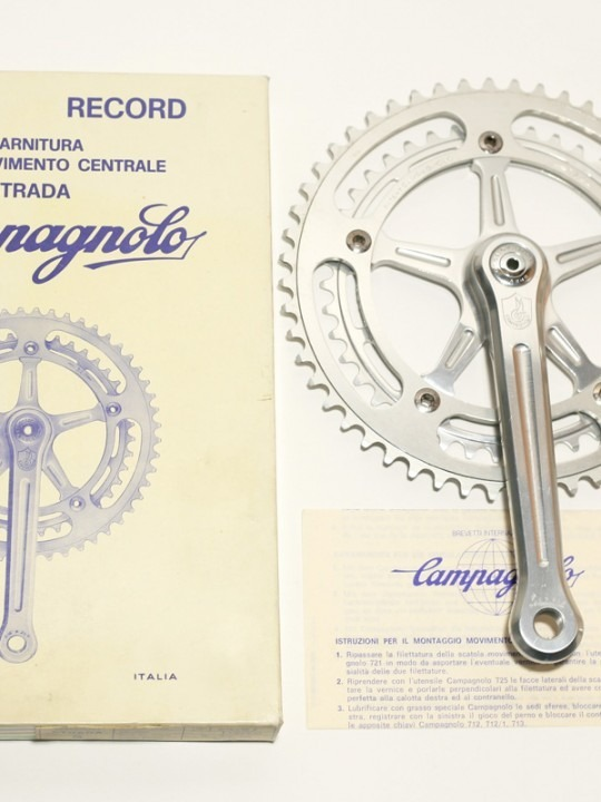 Campagnolo Nuovo Record group, crank