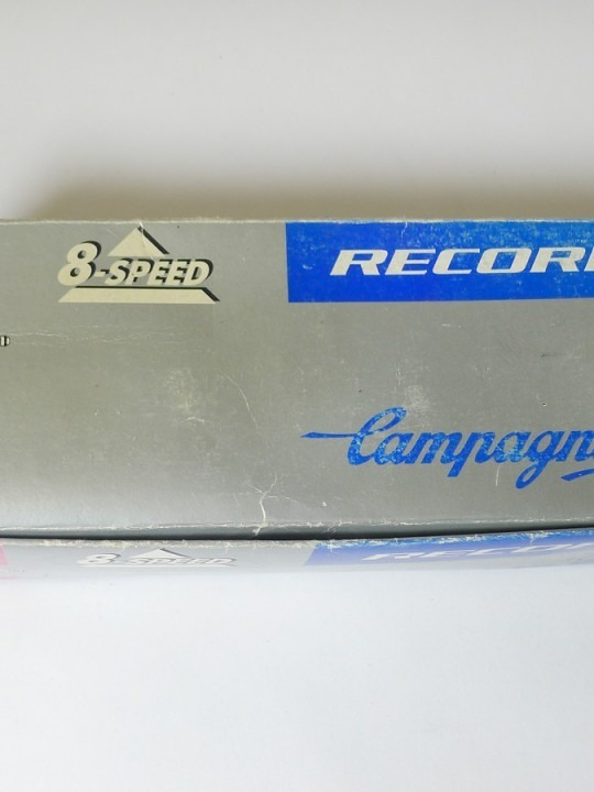 Campagnolo Record rear hub 8sp (NOS/NIB)